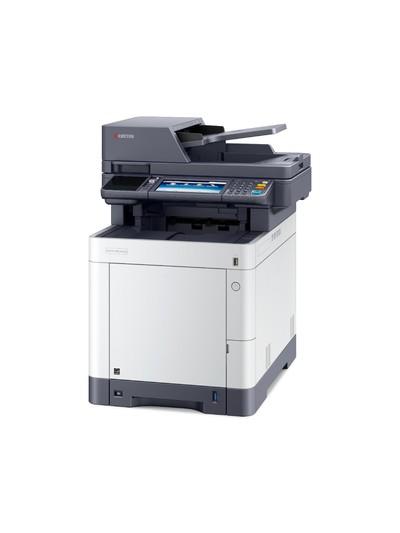 KYOCERA ECOSYS M6230cidn color MFP Print Copy Scan Duplex