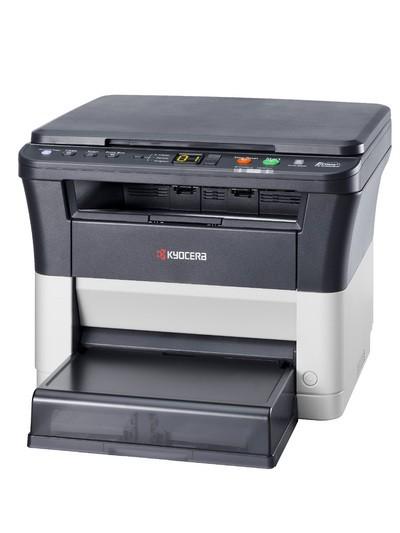 Kyocera FS-1220MFP Front